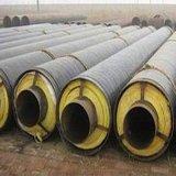 大同钢套钢复合保温管,预制钢套钢热水保温管