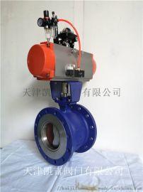 铸钢球阀 VQ647Y-16C气动V型球阀