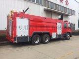湖北隨州廠家銷售 消防車