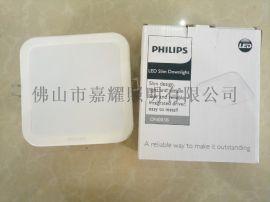 飛利浦方形LED筒燈DN003B 11W嵌入式