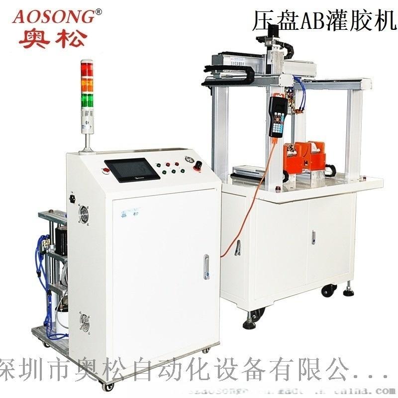 奧鬆訂製壓盤泵迷你壓盤點膠機AS-6200ABS