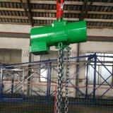 氣動葫蘆優勢內部潤滑系統斷氣保護和過載保護功能