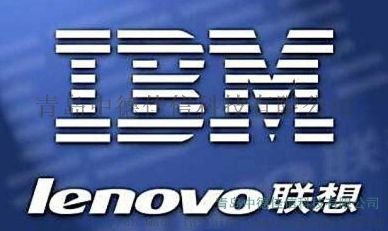 青岛人力资源管理系统青岛HR软件青岛工资软件
