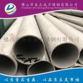 福建不锈钢无缝管,304不锈钢无缝管大口径管