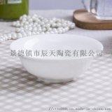 欧式陶瓷餐具套装 酒店西餐盘早餐盘定制批发