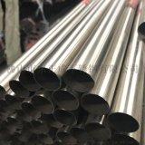 北海304不锈钢装饰管,不锈钢装饰管规格齐全