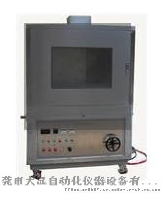 礦用電纜阻燃性能MT386-1995