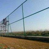 學校勾花護欄網 綠色球場圍欄網 綠色籃球場圍欄網 綠色運動場圍欄網