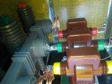四川巴中生產美式箱變、落地式計量裝置、變壓器