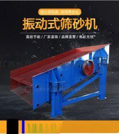 厂家供应 大型石料筛分机 恒昌矿用振动筛选机振动筛