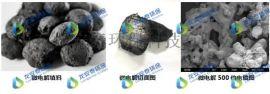 标准化微电解填料,龙安泰全国统一定价5200元一吨