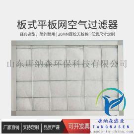 中央空调过滤器过滤精度 中央空调过滤网相关标准