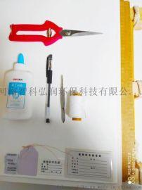 标本夹植物标本制作套装方便省心