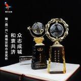 赛事颁奖奖杯,活动比赛合金金属水晶奖杯