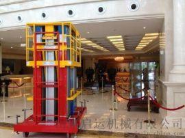 辅助行走升降机铝合金平台单柱6米升降机扬州市