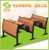 廠家直銷善學階梯教室排椅,會議禮堂合班室鐵管排椅