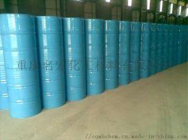 重庆名宏硅酸钠水玻璃泡花碱炮花碱生产厂家