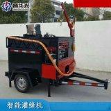 貴州畢節市牽引式灌縫機-牽引高速路面灌縫機