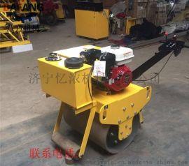手扶单钢轮压路机 汽油压路机 小型振动压路机厂家