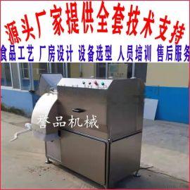 大型冻肉切粒机**食品展示品质保障
