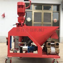 北安市干粉自动石膏喷涂机厂家