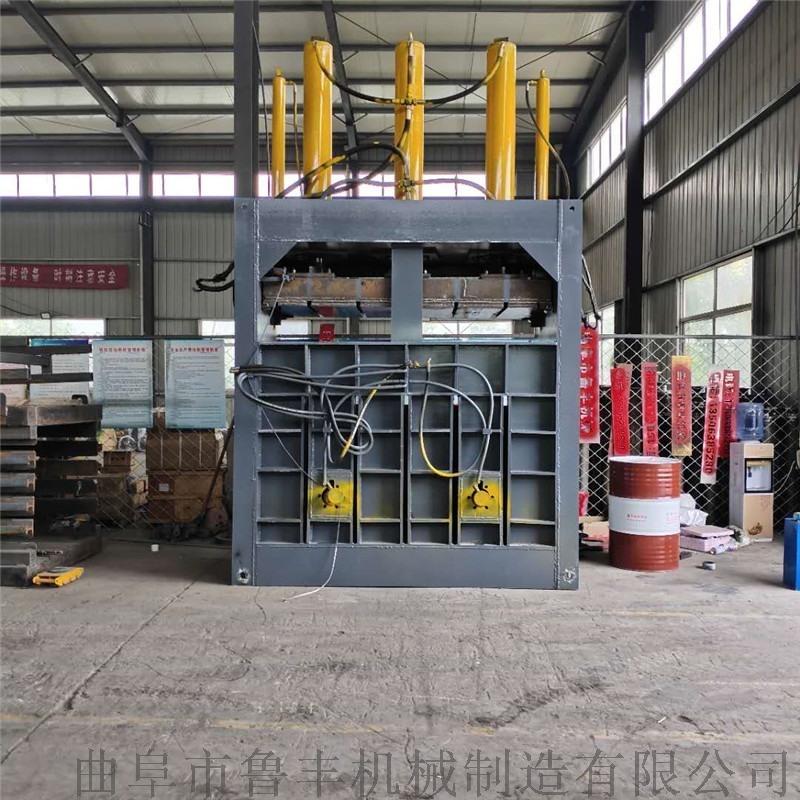 360吨全钢板不锈钢铝合金打包机厂家电话