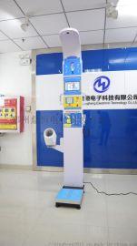 身高体重血压一体测量超声波体检测量仪
