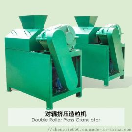 对辊挤压造粒机 免烘干造粒机 有机肥设备