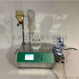 智能无菌集菌仪生产厂家
