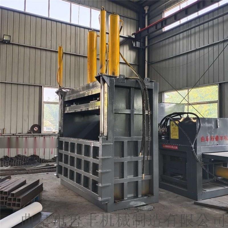 不锈钢铝合金立式全钢板压缩打包机厂家多少钱