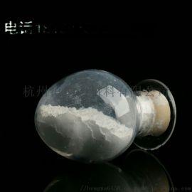 纳米二氧化锆粉末结构陶瓷熔化玻璃冶金金属耐火材料用