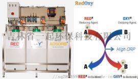 氧化剂 芬顿反应去除水中COD重金属磷酸盐
