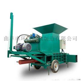 供应方捆稻草压块机定制厂家