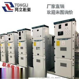 电力高压柜 高低压开关柜