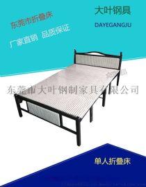 东莞市折叠床家用单人折叠床办公室午休单人折叠床