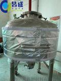 江西防火防水儲物罐可拆卸式節能保溫套