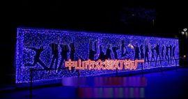 **LED圣诞装饰造型灯 街道 路灯杆亮化景观灯