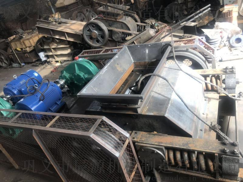 弹簧辰源矿石对辊破碎机2PG600*900