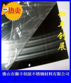 304材质水镀拉丝黑钛不锈钢平板