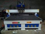 工大数控1325三工序/四工序气动换刀木工雕刻机