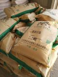 无机铝盐防水剂价格 无机铝盐防水剂厂家
