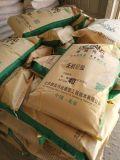 無機鋁鹽防水劑價格 無機鋁鹽防水劑廠家