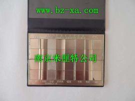 组合式32块组表面粗糙度比较样块,表面粗糙度样板,表面粗糙度样本