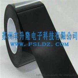 黑色遮光胶带 PET遮光胶带