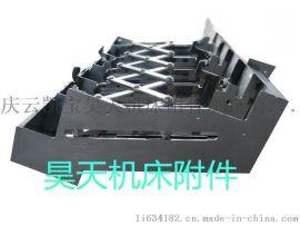 供应2500型钢板防护罩