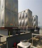 深圳商用空氣能熱水器、空氣源熱泵熱水器工程酒店、公寓