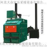 廠家直銷常壓燃煤臥式環保數控鍋爐