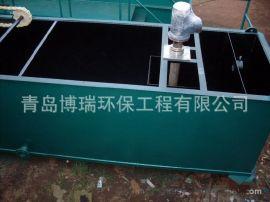 溶气气浮机、气浮池、气浮设备、污水处理成套设备、一体化