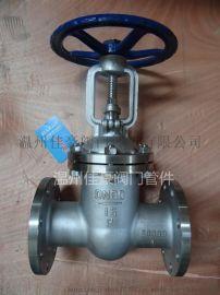 精品Z41W-16P, Z41H-16C碳钢,304不锈钢法兰闸阀