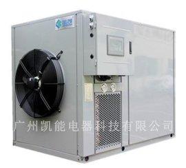 供应枸杞烘干机,烘干机设备,提供免费设计方案